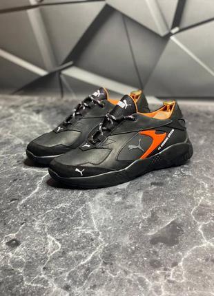Мужские кожаные кроссовки 🔝 качество 👍