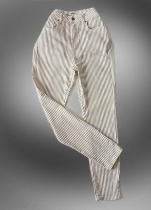 Топовые джинсы sale шикарні джинси в смужку белые светлые полоска принт базовые colloudeun бежевые l collouseum денім деним джинс