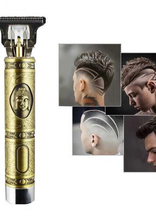 Машинка для стрижки волос триммер для ухода окантовки и рисунков бороды, усов на аккумуляторе