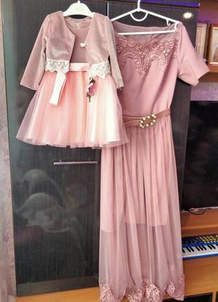 Оригінальна святкова сукня, вечірнє плаття