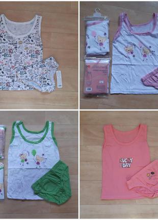 Комплект для девочки (майка + трусики). 100% хлопок спідня білизна набор для дівчинки нижнее белье