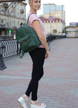 Женский рюкзак sambag brix