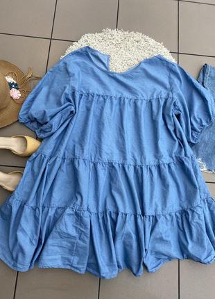 Платье беби долл