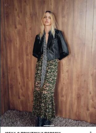 Длинная юбка с принтом и поясом из новой коллекции zara размер s