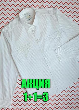 😉1+1=3 фирменная мужская белая рубашка с длинным рукавом urban spirit, размер 48 - 50