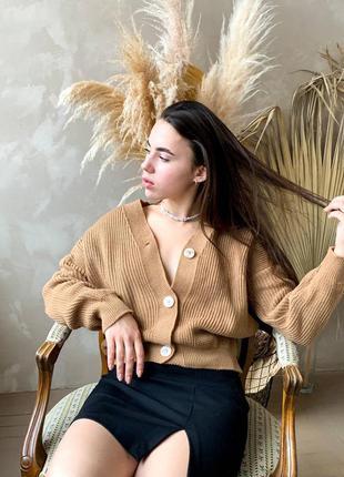 Бежевый коричневый кардиган мелкой вязки на пуговицах свитер кофта