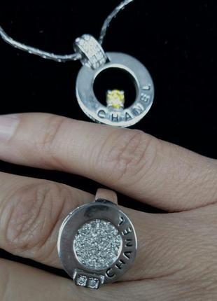 Chanel бижутерия комплект подвеска и кольцо из серебристого металла с камешками