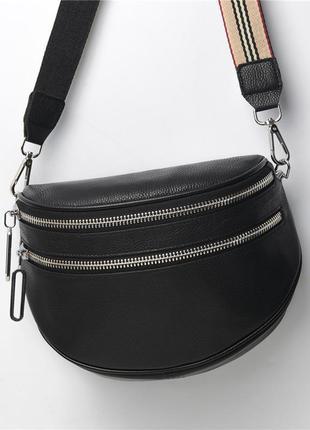 Чёрная женская сумка на плечо,сумка жіноча