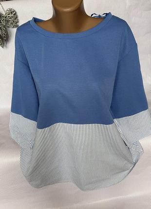 Крутая стильная кофточка , рубашка cos