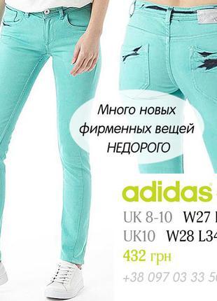 Суперские яркие джинсы-скинни adidas neo - оригинал, uk 8-10 w27 l32, uk10 w28 l34