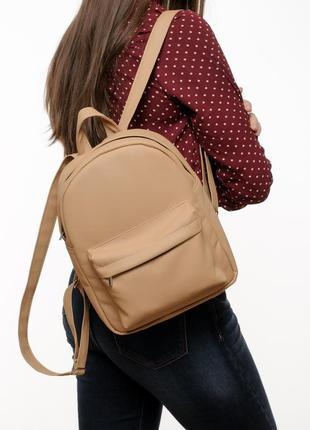 Женский рюкзак sambag brix бежевый