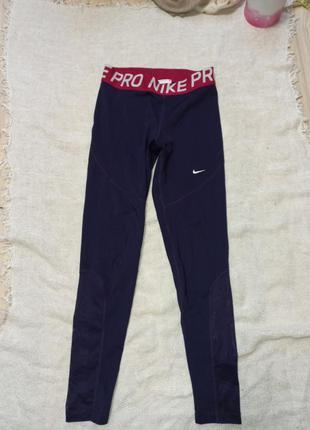 Nike лосины р л