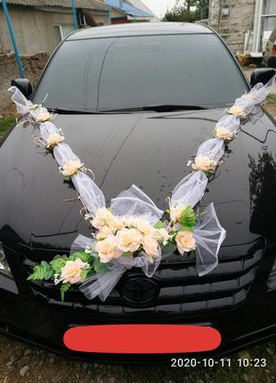 Весільні прикраси для автомобіля. свадебные украшения для автомобиля.