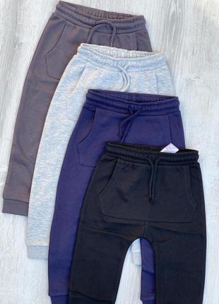 Штаны george , тёплые штаны, штаны на флисе