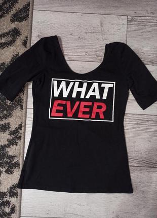 Класна футболка 60 грн.