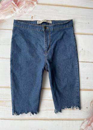 Синие удлиненные джинсовые шорты скини