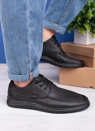 Мужские черные туфли из эко-кожи на шнуровке