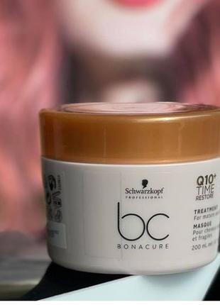 Питательная маска для зрелых волосbc bonacure q10 treatment