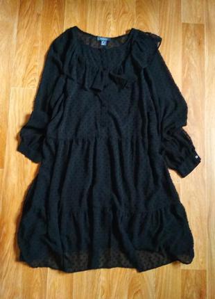 Шифоновое платье в объемный горох