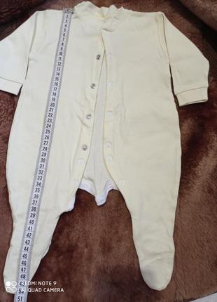 Светло- жёлтый человечек для новорожденного комбинезон хлопковый трикотаж