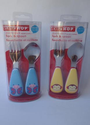 Детский набор ложечка вилочка skin hop