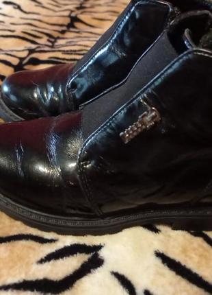 Ботинки берегиня 28 р кожа