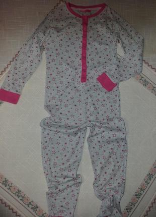 Пижама слип в звезды на 7-8лет