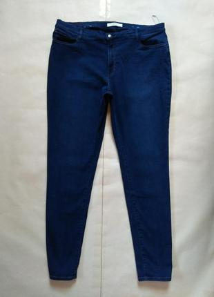 Стильные большие джинсы скинни с высокой талией brax, 18 размер.