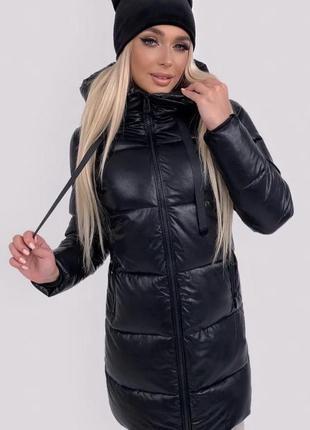 Тёплая куртка с капюшоном