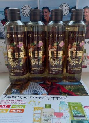 Масло для душа аргания-роза 200 мл от ив роше