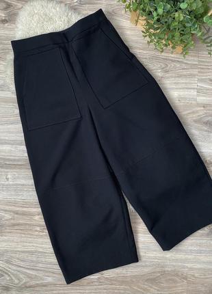 Cos шерстяные штаны высокая посадка