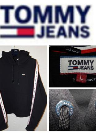 🍀толстовка женская  худис капюшоном и тесьмой на рукавах tommy  hilfiger jeans