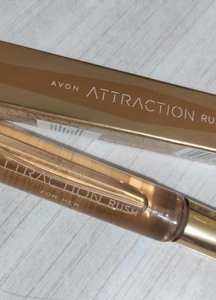 Avon attraction rush 10ml