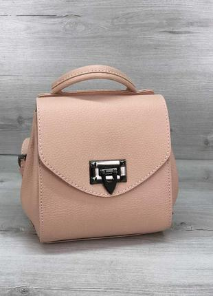 Пудровый рюкзак клатч мини рюкзак трансформер пудровая сумка рюкзак пудровый клатч рюкзак