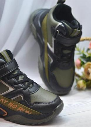 Крутые ботинки хайтопы