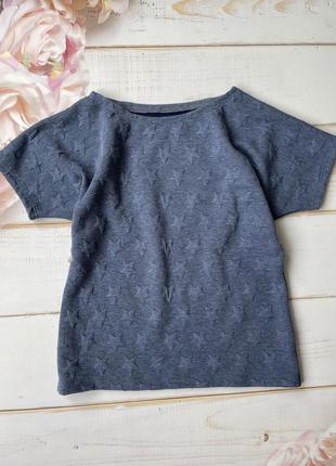Синяя футболка кофта с коротким пукавом