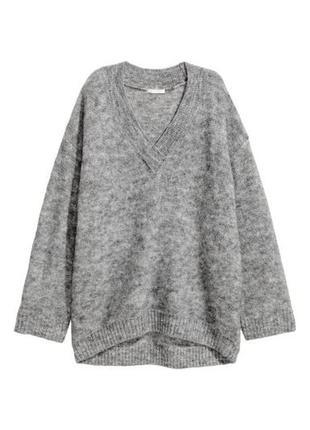 Серый свитер h&m  оверсайз,  шерсть 25% + альпака 10%