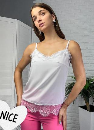 """Женская блуза на бретельках с кружевом """"chloe"""""""