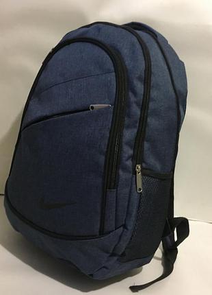 Новый рюкзак большого размера, туристический городской рюкзак