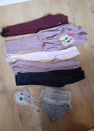 Колготы штаны одним лотом