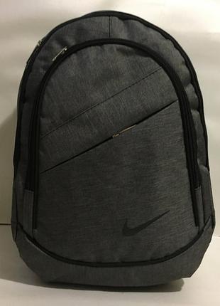 Новый городской рюкзак, портфель, туристический рюкзак