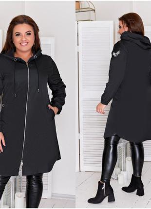Длинная куртка 🖤🧡48-62