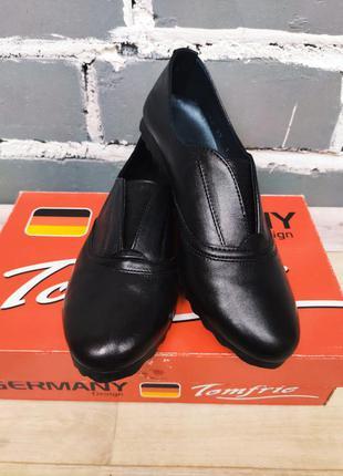 Новые! ботинки , туфли tomfrie germany . натуральная кожа возможен торг пишите!