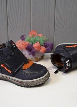 Ботинки деми- 25р-16.2 см bessky