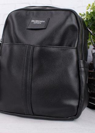 Эффектный рюкзак