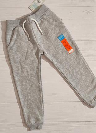 Теплі спортивні штанішки