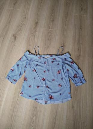 Фирменная рубашка футболка без плеч распродажа papaya