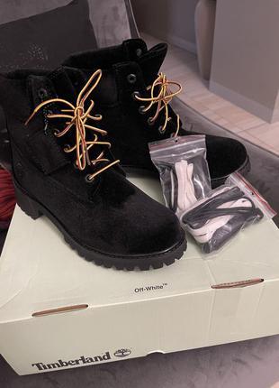 Демисезонные новые ботинки в коллаборации timberland & off white