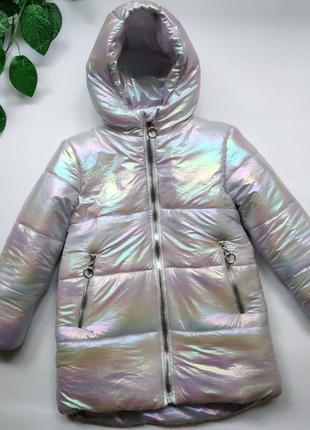 Куртка демисезонная пуховик силикон 300!!!