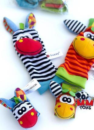 Іграшка на ручки та ножки